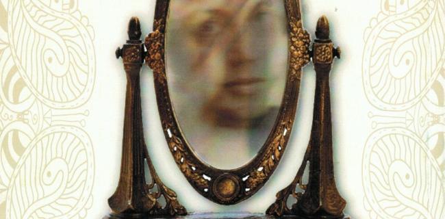 האשה מן המראה/פנינה עתיר