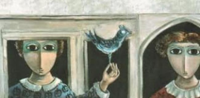 ציפור על בד / יניב  דניאל עצמון - מסעות מוארים