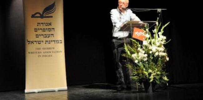 בטקס מקסים ומרגש קבל דויד גרוסמן את פרס ברנר היוקרתי. צילם: יצחק שין