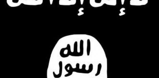 דגל דעאש