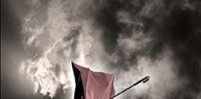רוחות מרדניות/ג'ובראן חליל ג'ובראן