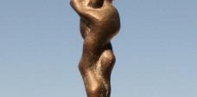 פסל האוהבים, 1965, צילום: עמוס אריכא