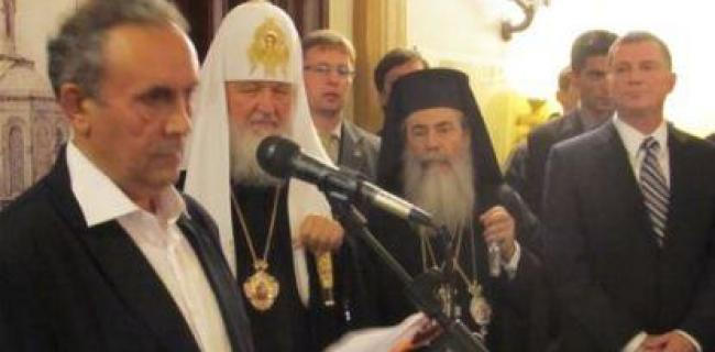 ביקור הפטריארך של רוסיה בישראל