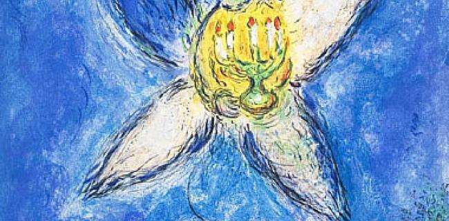 מארק שאגאל חלום יעקב, (פרט) 1967-1956 שמן על בד 125 x 109.5 אוסף מרכז פומפידו, פריז