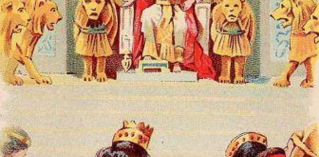 איה תפסח – בין דמיון למציאות או  ממלכת שלמה המלך, בראי המקרא.
