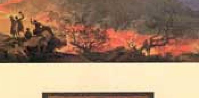 """""""ימי פומפיי האחרונים"""" מאת אדוארד בולוור ליטון, בתרגום שרון פרמינגר, הוצאת זמורה ביתן, 2007"""