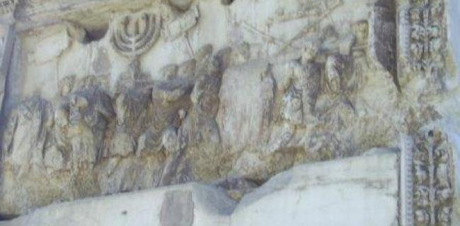 המנורה בשער טיטוס ברומא