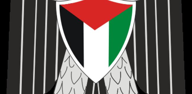 סמל הרשות הפלשטינית