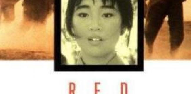קריאה במו יאן: דורה אדומה ו-חיים ומוות מתישים אותי