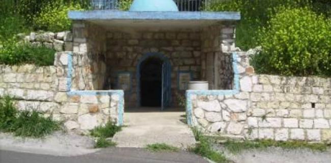 סאסא הייתה בעבר יישוב יהודי