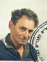 משה גנן's picture