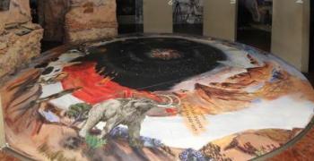 תולדות כדור הארץ, צילום: יקי אקרמן, באדיבות: הילה קומם