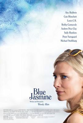 יסמין הכחולה