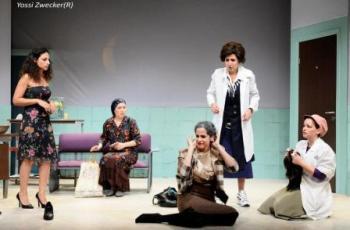 מקווה / תיאטרון בית צבי