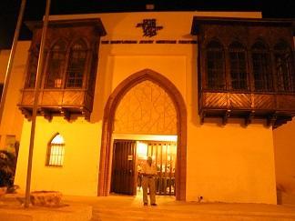 מרכז מורשת בבל באור יהודה