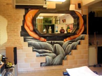 מחבואים בחדר השינה: ציורי קיר אולטרה סגוליים