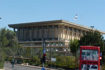 דיסקין: המועמד החדש לראשות הממשלה