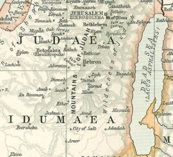 הכפר הפלסטיני יטא היה בעבר הכפר היהודי יוטה