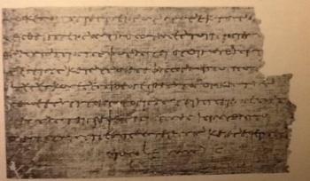 מכתב על פפירוס המאה השלישית לפני הספירה