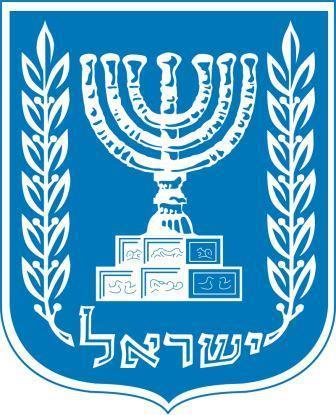 המנורה, סמל מדינת ישראל