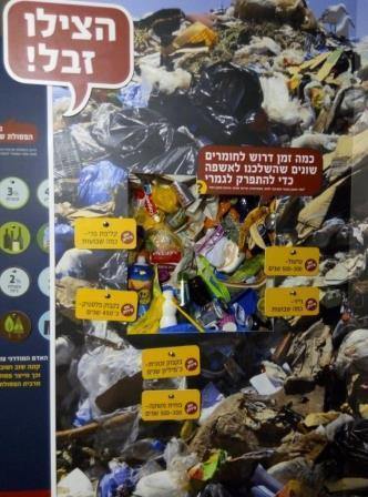 מתוך התערוכה: גלגולו של פלסטיק, צילום: דורית ווליניץ, באדיבות: הילה קומם
