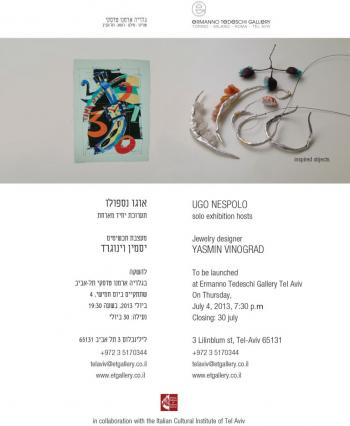 מיצב תכשיטים בתערוכה אוגו נספולו באירוח יסמין וינוגרד
